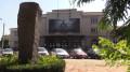 Koncerty, kino, wystawy...- propozycje WCK