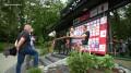 Już w niedzielę - 5 lipca Międzynarodowe Mistrzostwa Polski w Trialu